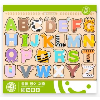 [Giá tốt] Bảng chữ cái học tiếng anh Goryeo baby
