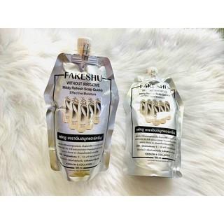 Kem ủ hấp tóc phủ lụa tơ tằm Fakeshu 500ml Thái Lan siêu mềm siêu mượt