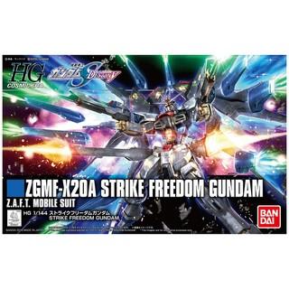 Bộ mô hình HGCE Strike Freedom Gundam Bandai