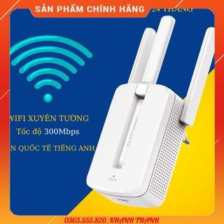 Kích sóng MERCUSYS MW300RE Chính hãng (3 anten, 300Mbps)