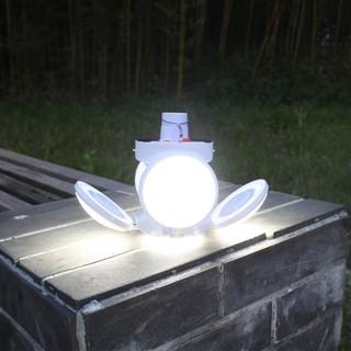 Đèn tích điện 4 chiều - Thiết kế thông minh, sử dụng đa năng, siêu tiện lợi thumbnail