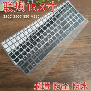 Bao Da Bảo Vệ Cho Lenovo Ideapad 340 C-15 Ikb 320 15.6 Inch