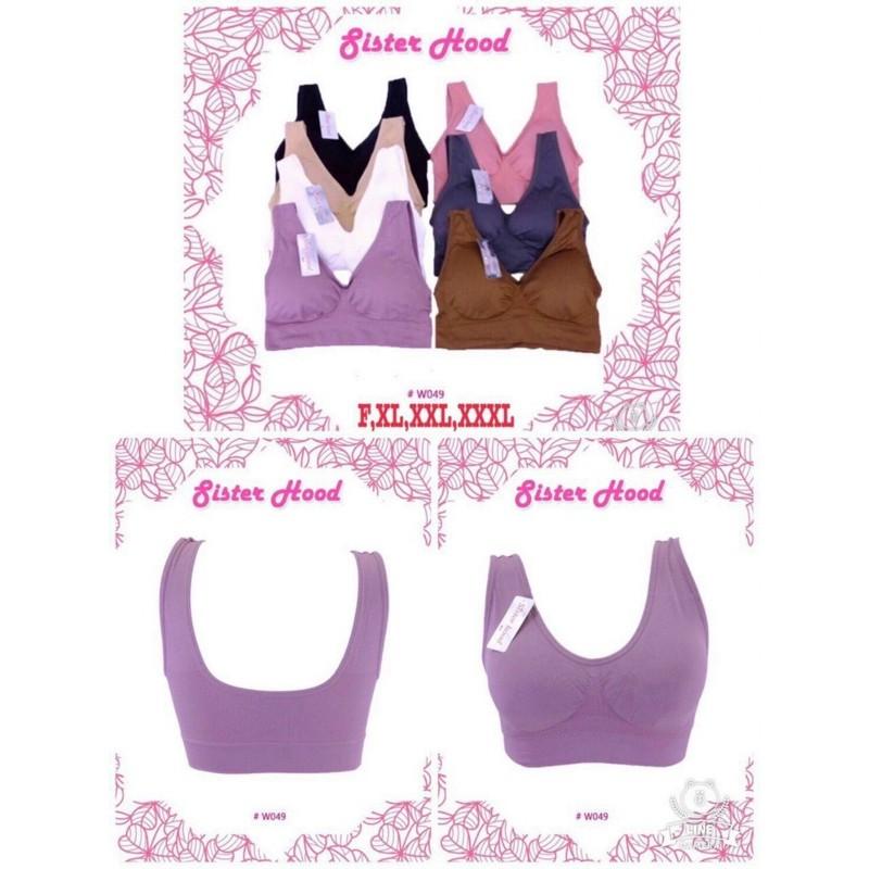 Bra tập gym, áo ngực thể thao nâng ngực big size Thái Lan Sisterhood W146