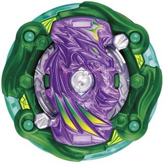 mô hình quay beyblade burst chính hãng new full box Cosmo Pegasus 7 Atomic Sou (B-170 04) vol 21