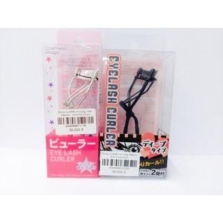 Dụng Cụ Nhấn Mi Cong Mini Makoto Nhật Bản