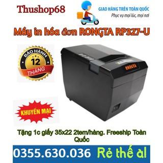 Máy in hóa đơn RONGTA RP327-U thumbnail