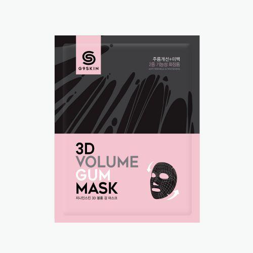 Mặt nạ G9Skin 3D Volume Gum Mask