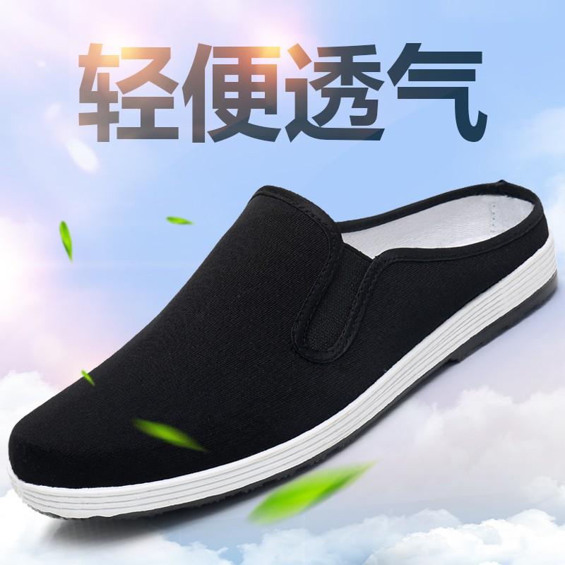 Summer old Beijing cloth shoes men's slippers Korean version