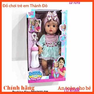 Đồ chơi búp bê bé gái dùng pin có tiếng khóc, cười - Bộ đồ chơi búp bê đầy đủ, phụ kiện búp bê thumbnail