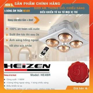 [Hỏa tốc 1 giờ] [FREESHIP] Đèn sưởi 4 bóng Heizen âm trần có điều khiển từ xa HE-4BR- Hàng cao cấp chính hãng