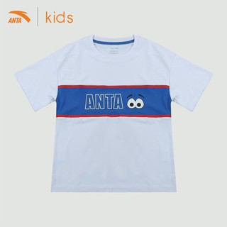 Áo thể thao bé trai Anta Kids 35929158-1 thumbnail