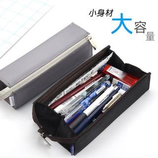 Túi Đựng Bút Cỡ Lớn