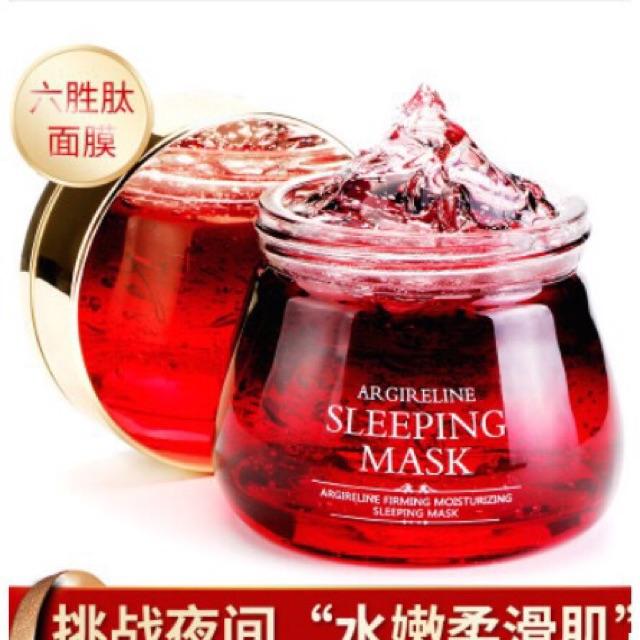 Kết quả hình ảnh cho apgireline sleeping mask