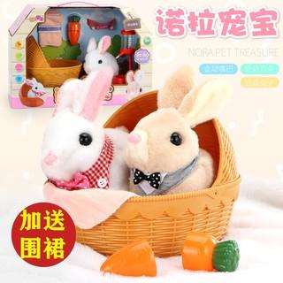 拉比 Mô phỏng Thỏ Plush Electric Will Walk Child Girl Pet Rabbit Chick Watch Toy Nola