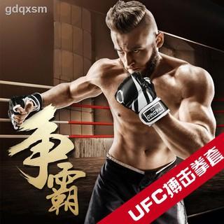 Găng Tay Hở Ngón Tập Boxing