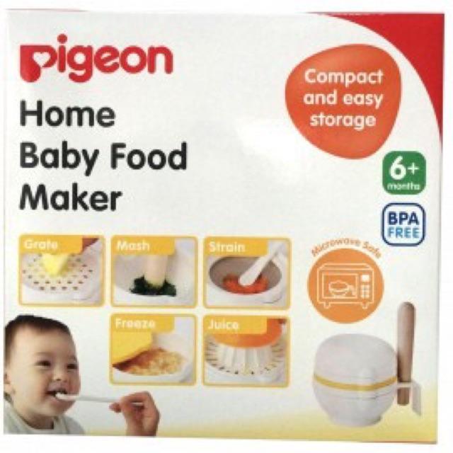 Bộ nghiền thức ăn Pigeon
