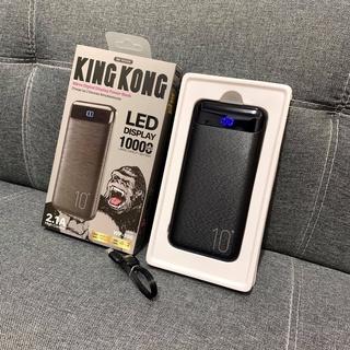 Sạc pin dự phòng WK - WP166 10000Mah cho iphone ipad android samsung oppo xiaomi sạc nhanh 5V 2.1A thumbnail