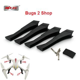 Càng đáp cho máy bay MJX Bugs 2 (có vít đi kèm)