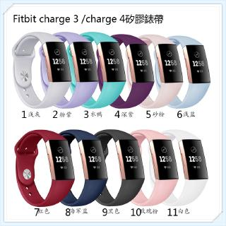Dây Đeo Thay Thế Chất Liệu Silicon Màu Trơn Cho Fitbit Charge 4