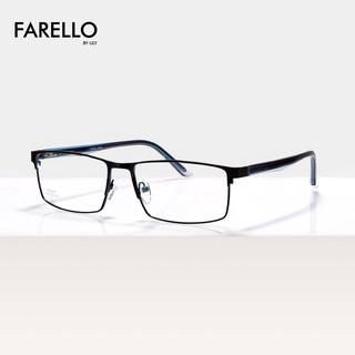 Gọng kính kim loại mắt vuông thời trang nam nữ Uri thiết kế FARELLO by Lily