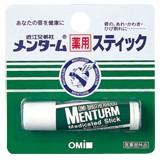 [Có sẵn] Son dưỡng môi Omi chống khô nứt nẻ - Omi Menturm Nhật Bản