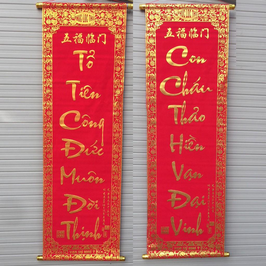 Bộ đôi câu đối đỏ chữ vàng dài 1m trang trí Tết (Tổ tiên công đức muôn đời thịnh - Con cháu thảo hiề - 3089790 , 850613624 , 322_850613624 , 89000 , Bo-doi-cau-doi-do-chu-vang-dai-1m-trang-tri-Tet-To-tien-cong-duc-muon-doi-thinh-Con-chau-thao-hie-322_850613624 , shopee.vn , Bộ đôi câu đối đỏ chữ vàng dài 1m trang trí Tết (Tổ tiên công đức muôn đời thị
