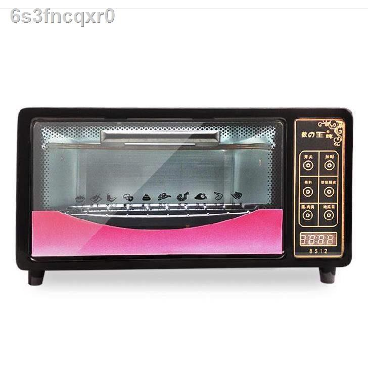 ✶. Lò vi sóng và lò hấp tích hợp gia đình đơn giản tiết kiệm năng lượng ký túc xá nhỏ máy làm bánh ăn sáng lò hấp sấy