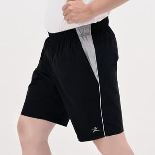 Quần short nam dành cho người béo Bendu Bis2009 người mập, size đại, bigsize ngoại cỡ từ 80-110 kg thumbnail
