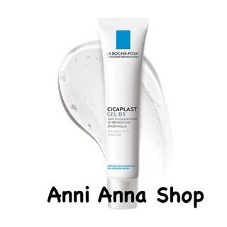 Gel B5 Laroche-Posay dưỡng ẩm, phục hồi da và làm mờ sẹo thumbnail