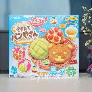 Bộ Làm Bánh Hình Gấu Fresh Bakery – Đồ Chơi Nấu Ăn Nhật Bản Popin Cookin