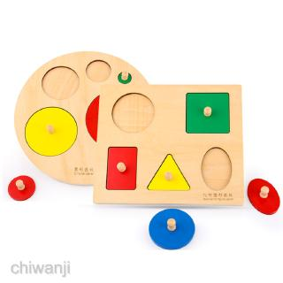 Round Board Wooden Montessori Peg Puzzle Jigsaw Baby Early Learning Toy Gift