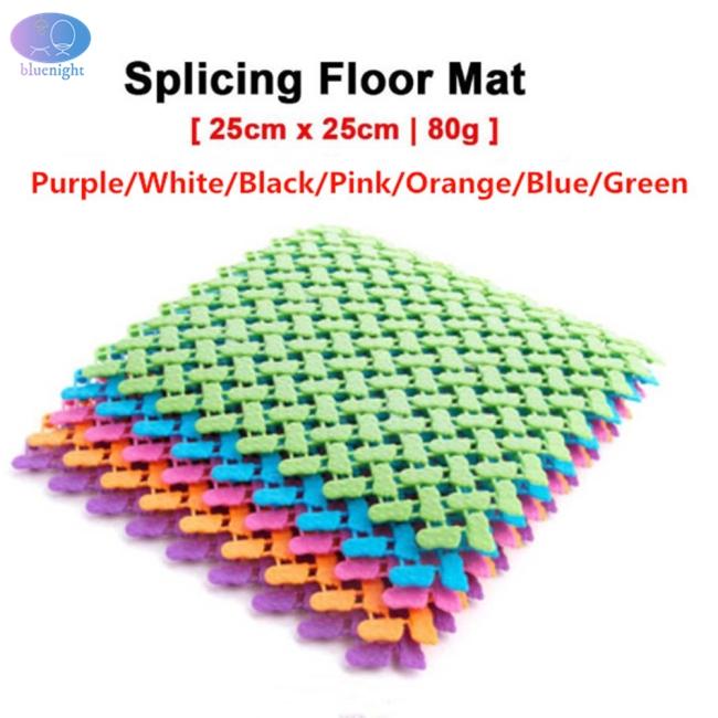 1Pc Non-slip Candy Color DIY Splicing Floor Mat Massage Rug for Bathroom