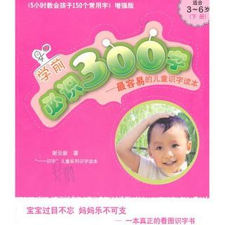 Bảng Tập Vẽ 300 Màu Cho Trẻ Em