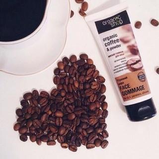 Tẩy tế bào chết Organic Shop Organic Coffee & Powder Face Gommage 75ml thumbnail