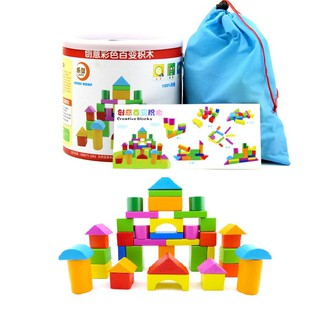 Đồ chơi mô hình xây dựng khối màu thông minh 40 chi tiết cho bé