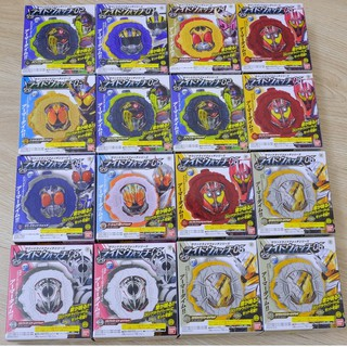 Đồ chơi Candy Ridewatch New Full Box. Hàng Chính Hãng Bandai Ride Watch Kamen Rider Zi-O SG Shokugan Candy Toy. Box đẹp.
