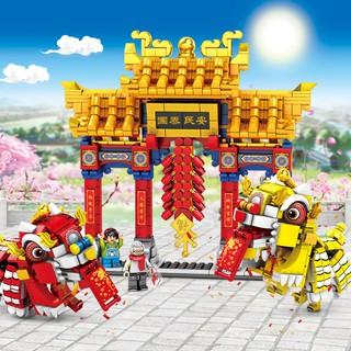 Lego Xếp Hình Phong Cách Trung Hoa