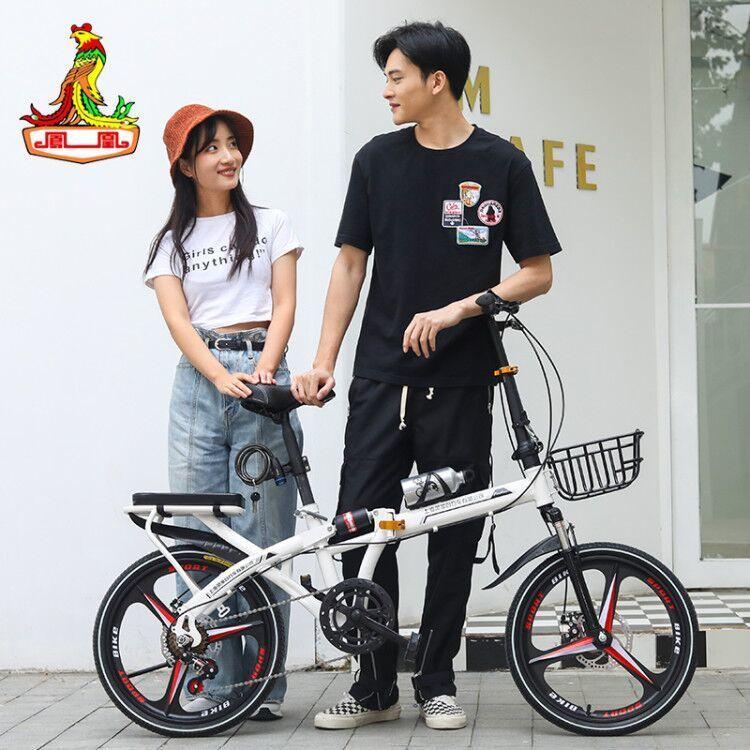Xe đạp gấp Phoenix dành cho nam và nữ người lớn đi làm phanh đĩa tốc độ biến đổi 20...