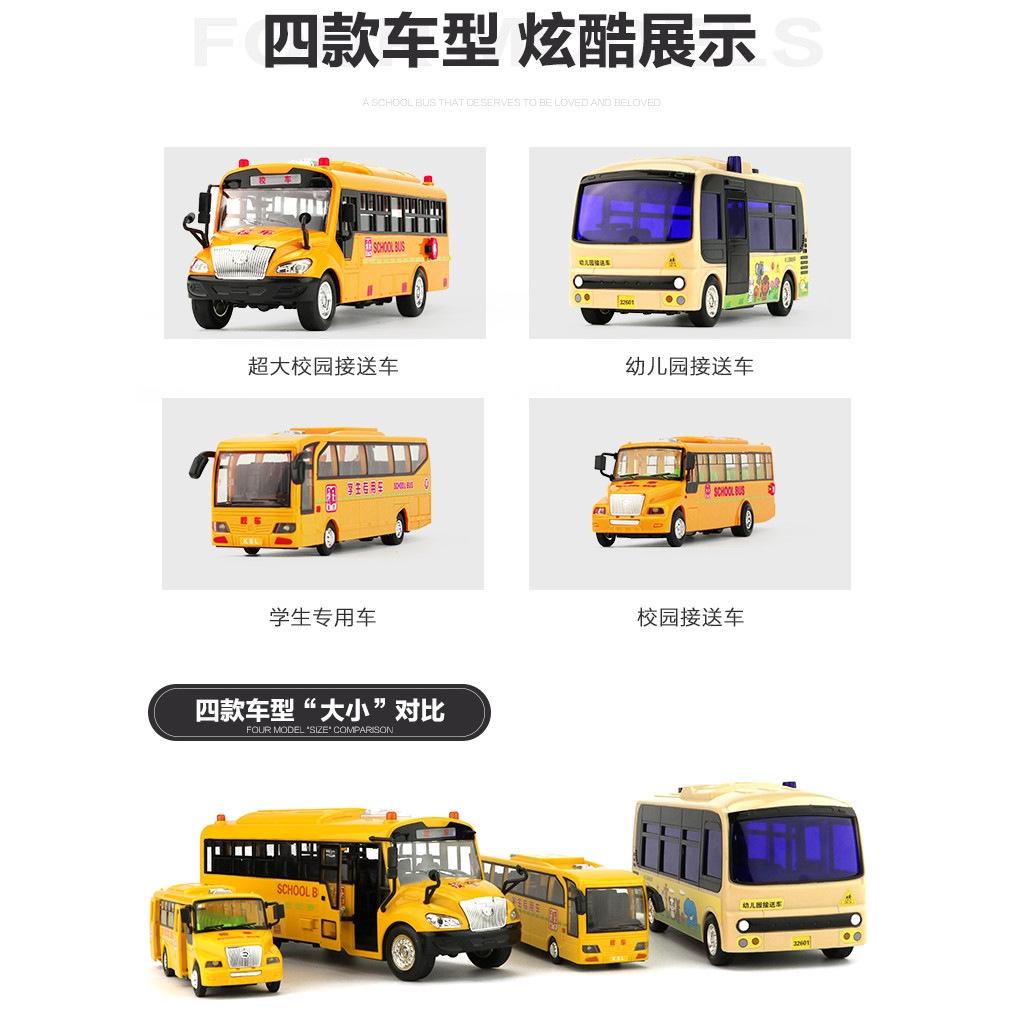 Mô Hình Đồ Chơi Xe Buýt Cỡ Lớn Có Hiệu Ứng Đèn