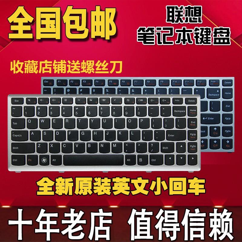 แทนที่ G Lenovo U310 U410 U460 S300 S305 S400 S310 S405 S410 แป้นพิมพ์