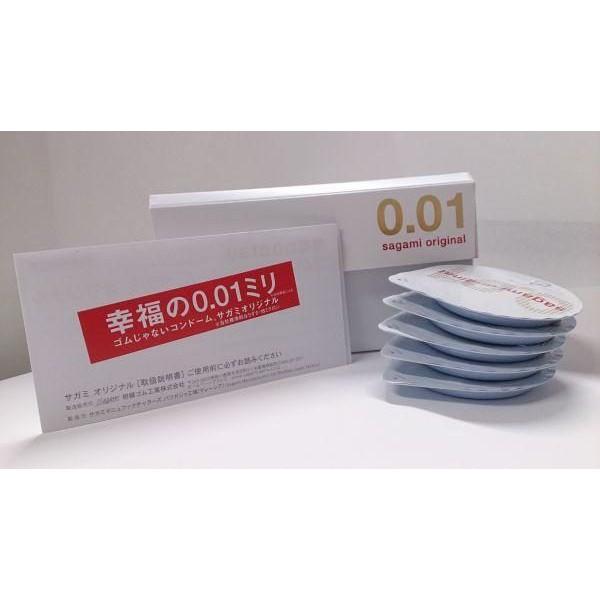 Bao cao su Sagami Original 0.01 hộp 5 chiếc nhập khẩu Nhật Bản - mỏng nhất thế giới