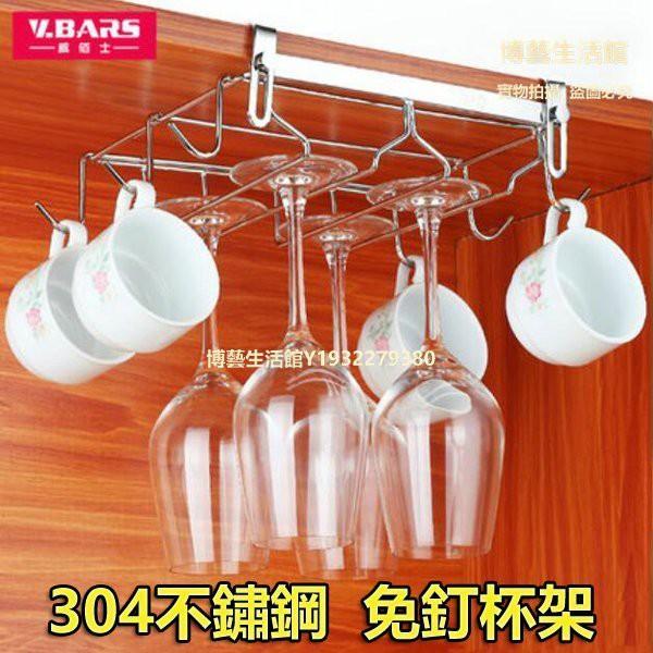 Giá treo ly rượu chất liệu thép không gỉ 304 cao cấp - 21751728 , 2480149767 , 322_2480149767 , 284400 , Gia-treo-ly-ruou-chat-lieu-thep-khong-gi-304-cao-cap-322_2480149767 , shopee.vn , Giá treo ly rượu chất liệu thép không gỉ 304 cao cấp