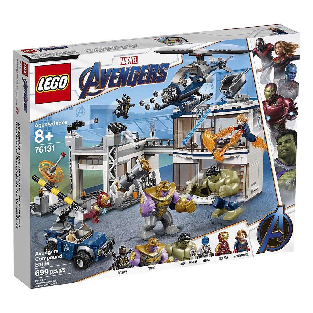 [HÀNG CÓ SẴN] Lego UNIK BRICK set 76131 Marvel Super Heroes Avengers Compound Battle Đại Chiến Với Thanos chính hãng