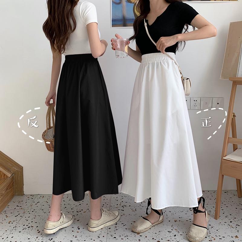 Chân Váy Chữ A Lưng Cao Thời Trang Cho Nữ