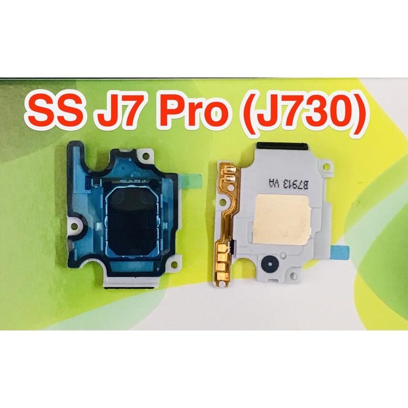 Loa Ngoài Samsung J7 Pro,SM-J730 Chính Hãng