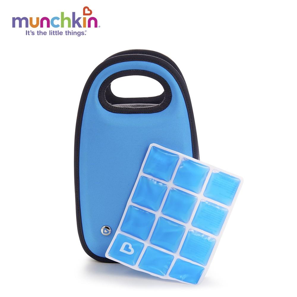 Túi giữ nhiệt Munchkin Mỹ