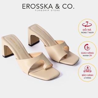 De p cao go t Erosska thời trang mu i vuông kiê u da ng xo ngo n cao 7cm màu nude - EB027 thumbnail