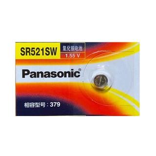 Pin Panasonic SR521SW SR521 521 379 Chính Hãng Japan vỉ 1 viên
