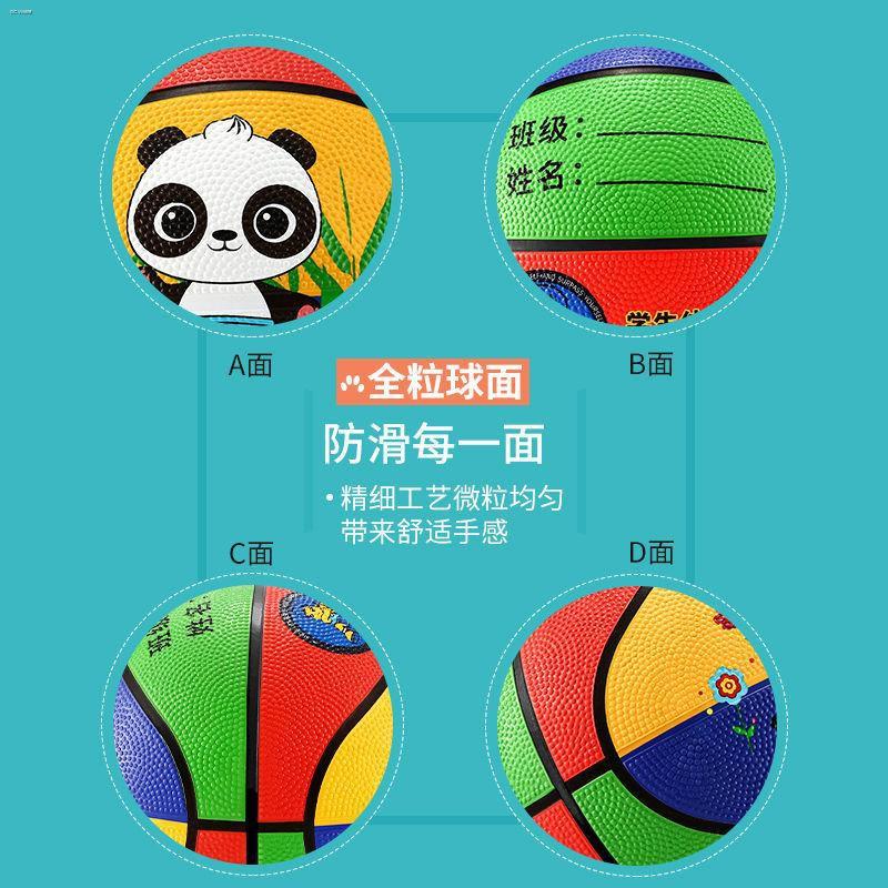 ☫✘✔Small ball children s basketball racket kindergarten special baby No. 3 5 bouncy toy football
