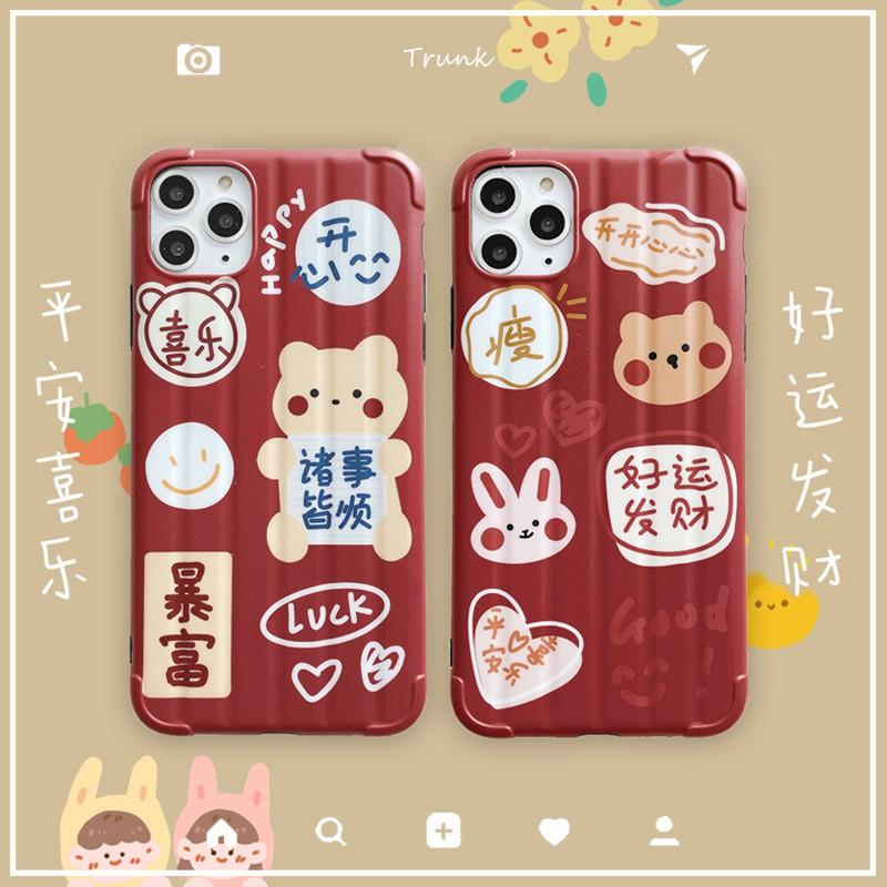 Ốp Lưng In Hình Gấu May Mắn Cho Iphone 11 Pro Xs Max Xr I8 I7 Plus - 22120792 , 3905936329 , 322_3905936329 , 76900 , Op-Lung-In-Hinh-Gau-May-Man-Cho-Iphone-11-Pro-Xs-Max-Xr-I8-I7-Plus-322_3905936329 , shopee.vn , Ốp Lưng In Hình Gấu May Mắn Cho Iphone 11 Pro Xs Max Xr I8 I7 Plus